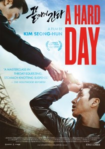 Poster for A Hard Day