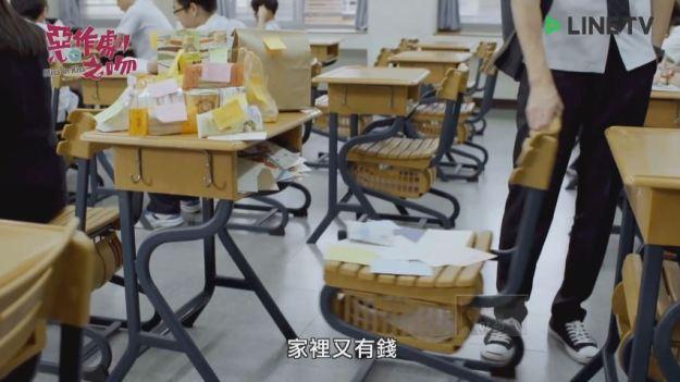 圖 / 翻攝自LINE TV