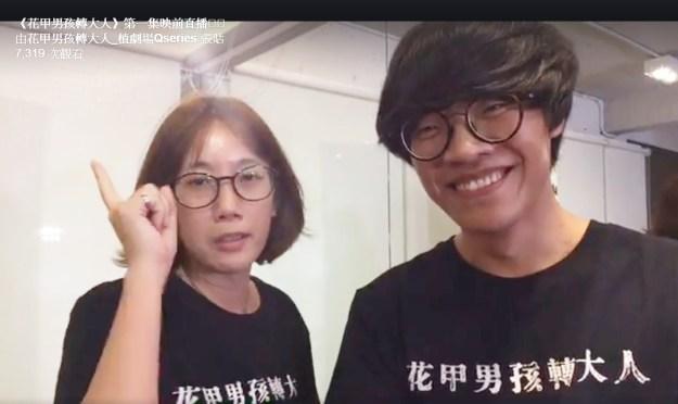 圖 / 翻攝自花甲男孩轉大人_植劇場Qseries臉書