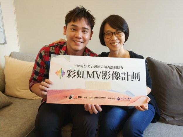 周美玲彩虹MV計劃第六首找來盧學叡演唱新歌有我在