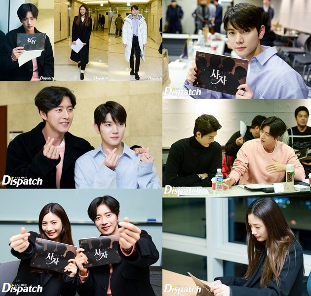 park-hae-jin-nana-ren-four-men-reading