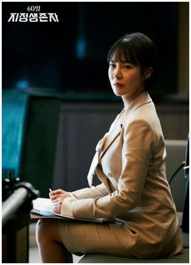 "Choi Yoon-Young en ""Designated Survivor: 60 Days"""