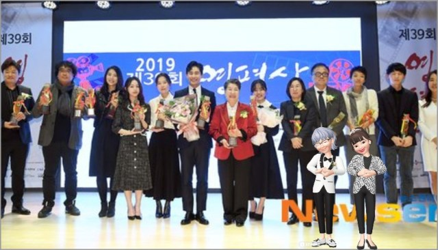 39th Korean Associaton of Film Critics Awards, Ganadores