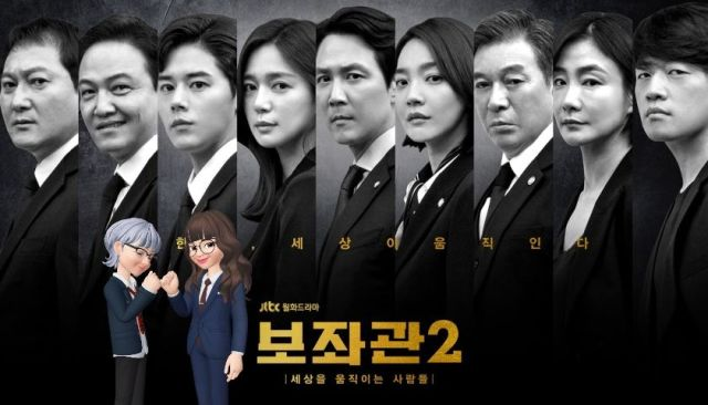 Drama «Chief of Staff 1 y 2» Impresiones Finales