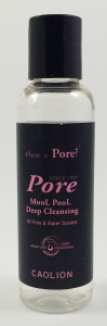 Caolion Mool Pool Deep Cleansing korean oil cleansers review