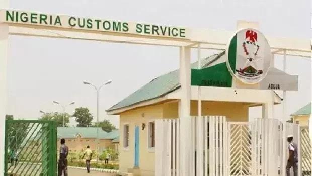 Nigeria Customs Service Recruitment Application
