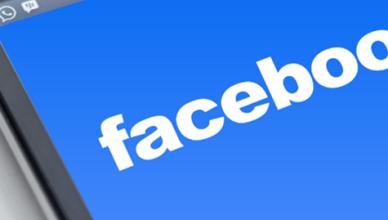 Facebook App Update