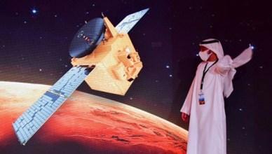 UAE Has Finally Put A Probe In Orbit Around Mars