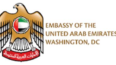 Dubai Transit Visa Application – UAE Visa Requirements