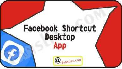 Facebook Shortcut Desktop App - Facebook Full Site | Facebook Full Website – Facebook Desktop Site