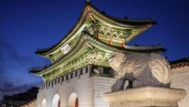 South Korea Visa Application Form - Fees and Requirements | How to Apply