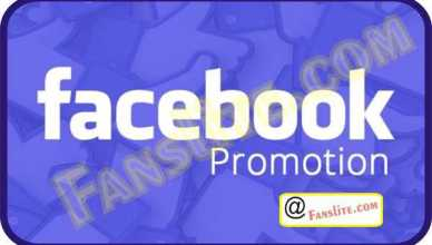 Facebook - Facebook For Promotion – Promotions on Facebook – How to Promote Facebook Free
