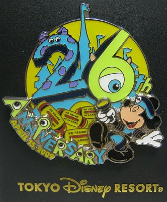 Tokyo Disneyland Resort 26th Anniversary Pin From Our Pins