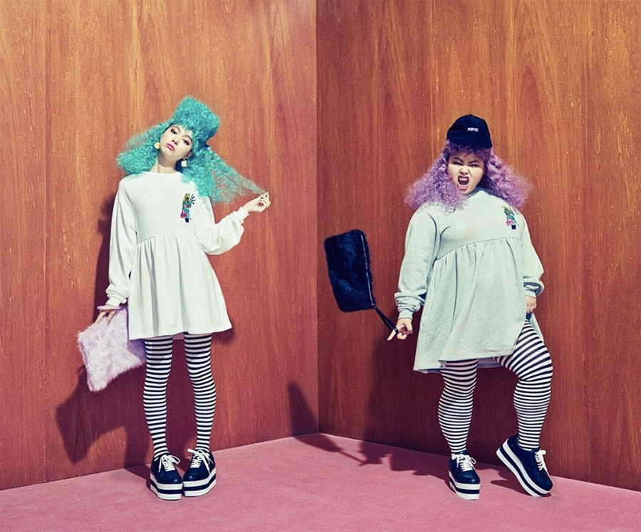 PUNYUS by Naomi Watanabe