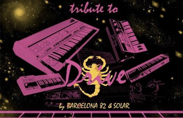 barcelona-82-drive