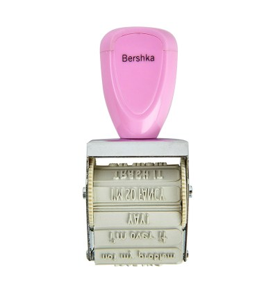 Bershka Papelería