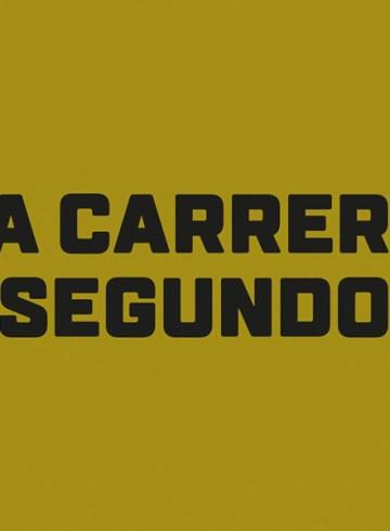 """""""La Carrera por el Segundo Lugar"""" de William Gaddis"""