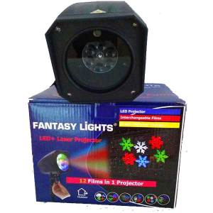Outdoor Projector LED