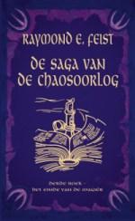 De Saga van de Chaosoorlog 3: Het Einde van de Magiër Boek omslag