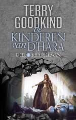 Krabbelman Boek omslag