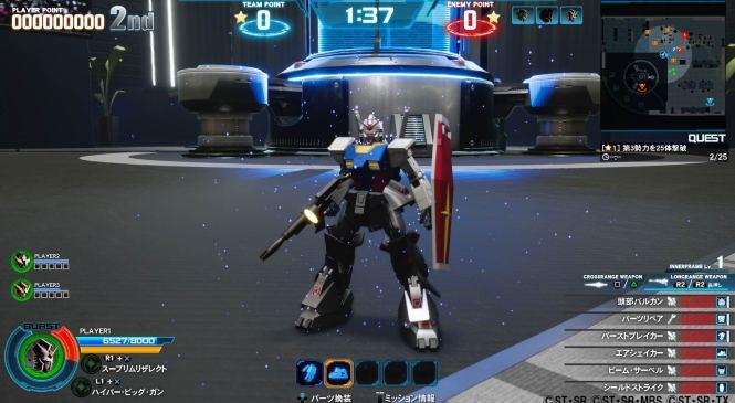 New Gundam Breaker deja ver sus primeras imagenes