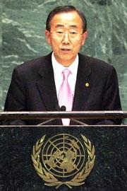 Mr. Ban Ki-moon, Secretario General de las Naciones Unidas (ONU)