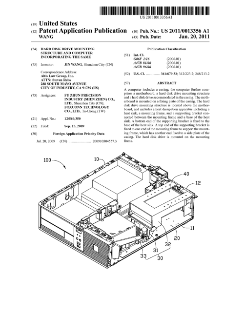 small resolution of hard drive diagram hard disk drive mounting