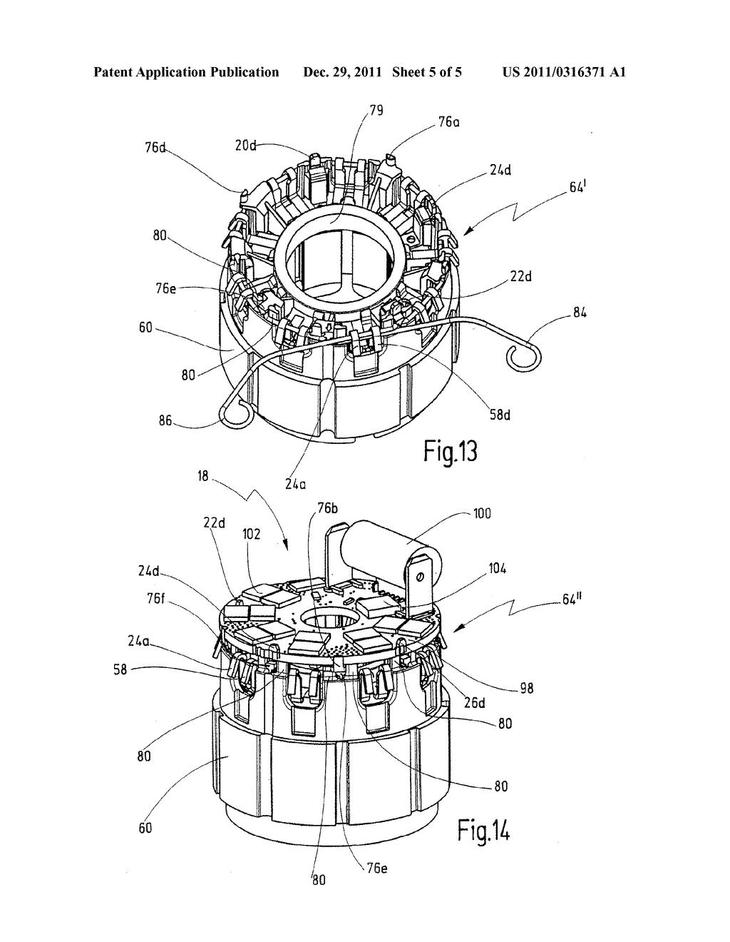 Electric Motor: Diagram Of Electric Motor
