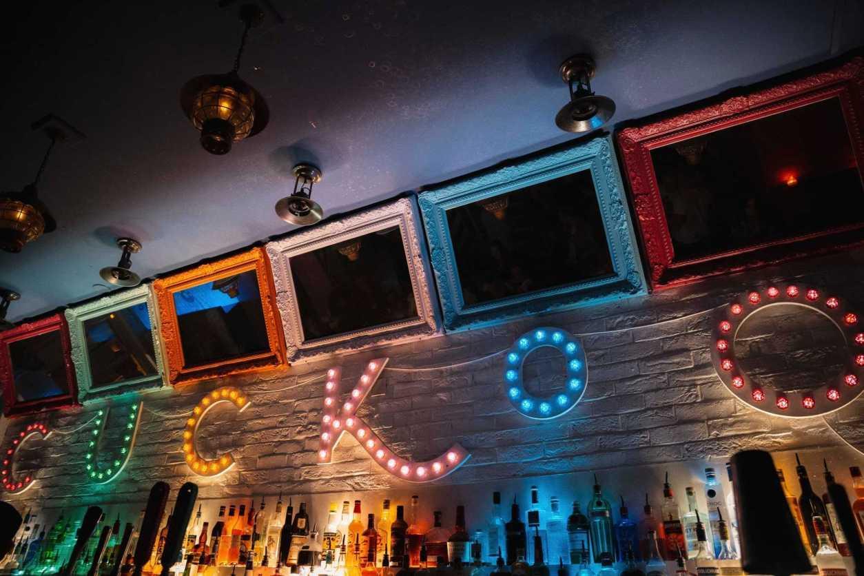 cuckoo-bar-sign-lit-up