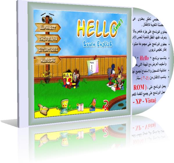 موسوعة مــرحبـــا Hello HALO1