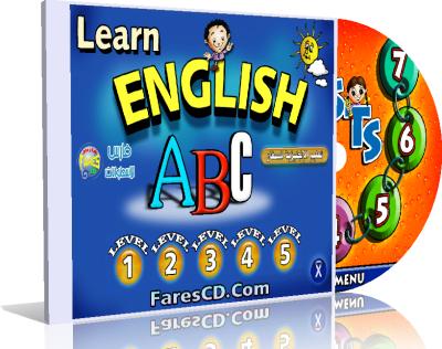 اسطوانة تعليم اللغة الإنجليزية للصغار | Learn English ABC
