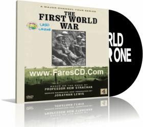 سلسلة  الحرب العالمية الأولى   10 أفلام وثائقية