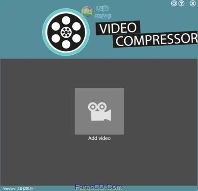 Video Compressor 2015 2.0