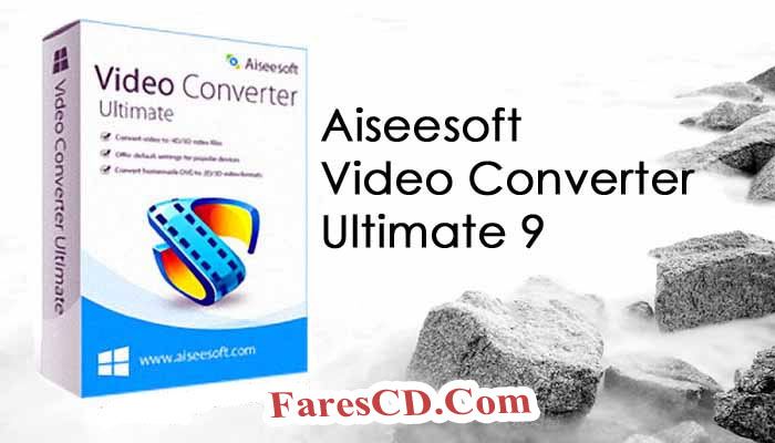 برنامج تحويل صيغ الفيديو | Aiseesoft Video Converter Ultimate