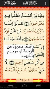 Al-Quran (3)