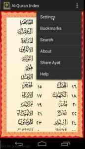 Al-Quran (6)