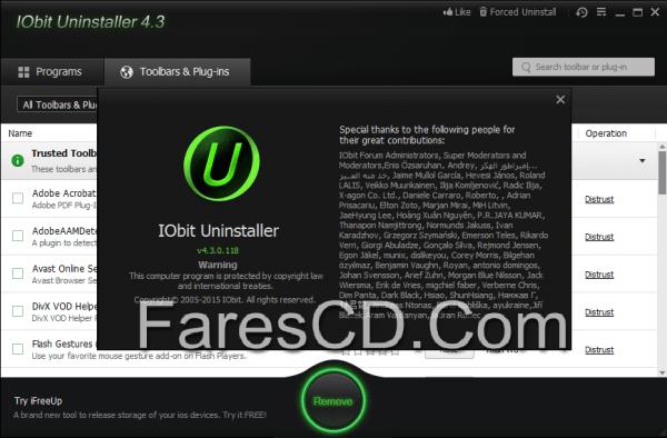 برنامج إزالة تثبيت البرامج بالكامل  Iobit Uninstaller 4.3.0.118 (4)