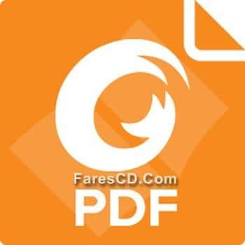 آخر إصدار من قارىء الكتب الإليكترونية  Foxit Reader 7.1.5.0425