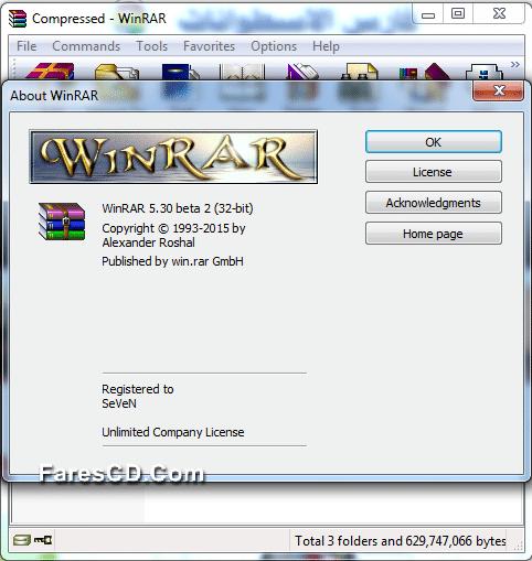 إصدار جديد من برنامج فك الضغط   WinRAR 5 30 Beta 2 - فارس الاسطوانات