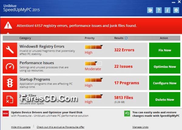 برنامج تسريع الويندوز والإنترنت  Uniblue SpeedUpMyPC 2015 6.0.12 (2)