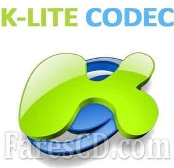 الإصدارات الجديدة للكودك الشهير | K-Lite Codec Pack