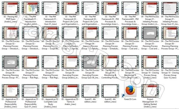 كورس إدارة المشاريع  PMP  فيديو بالعربى