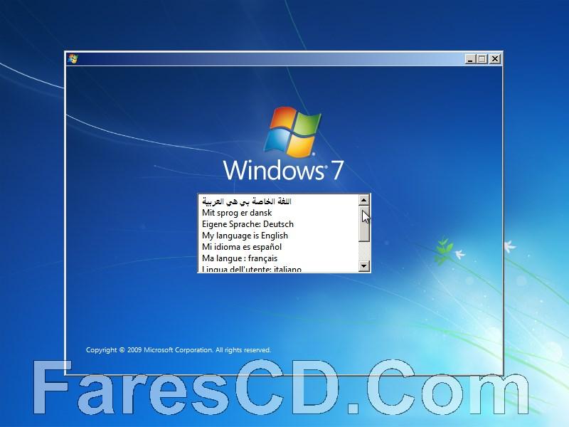 ويندوز سفن المخصص لأجهزة HP إتش بى | Windows 7 Professionnel x64 SP1