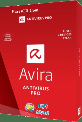 إصدار جديد من برنامج الحماية الرهيب   Avira Antivirus Pro 15.0.24.146