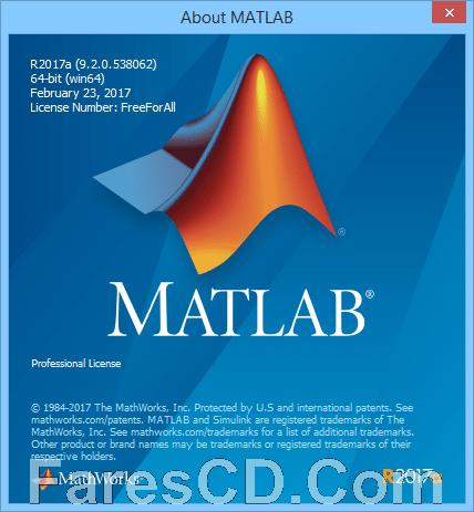 برنامج ماتلاب 2017 | MathWorks MATLAB R2017a | كامل مع التفعيل