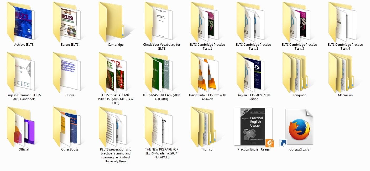 موسوعة كورسات أيلتس | IELTS Preparation