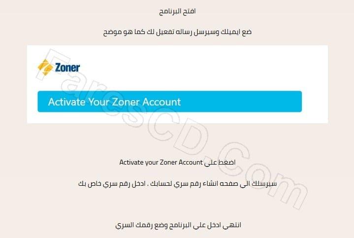 برنامج إدارة وتعديل الصور   Zoner Photo Studio X