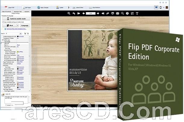 برنامج تصميم المجلات والكتالوجات | Flip PDF Corporate Edition 2.4.9.10