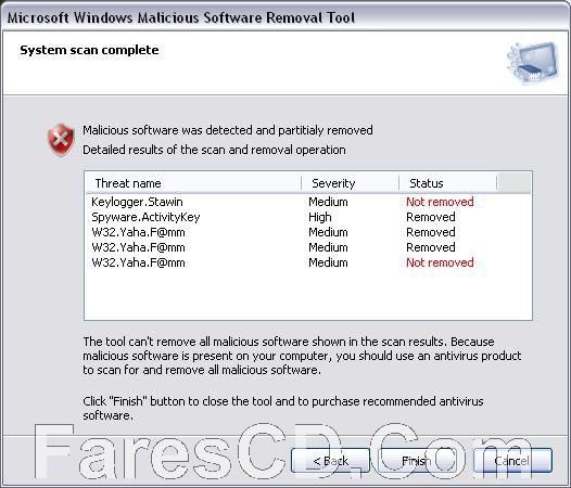 أداة ميكروسوفت لإزالة البرامج الخبيثة | Microsoft Malicious Software Removal Tool