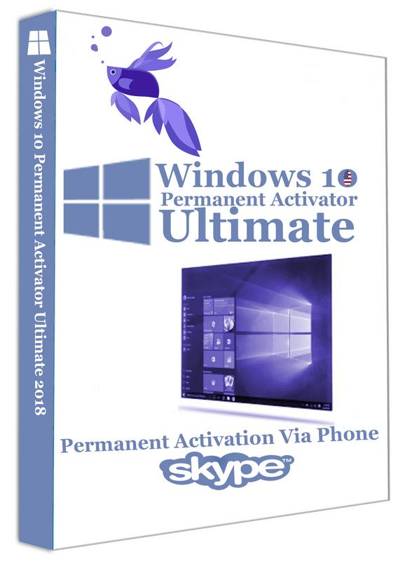 تفعيل windows 10 pro 64 bit